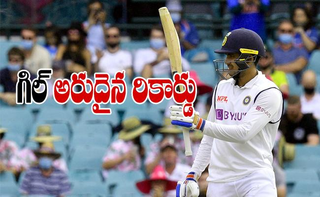 Gill Becomes Fourth Youngest Indian Opener After Half Century - Sakshi