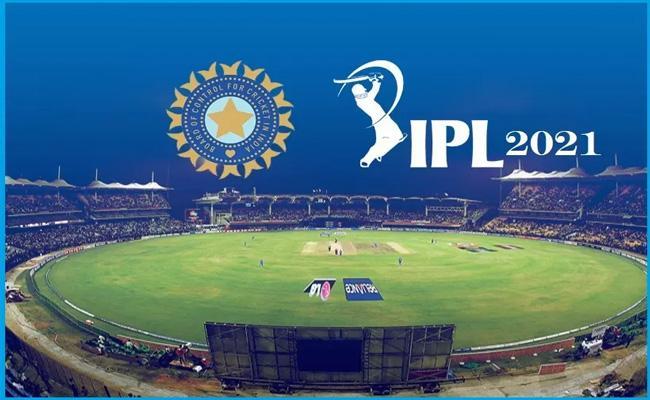 Deadline for player retention for IPL 2021 is January 21  - Sakshi