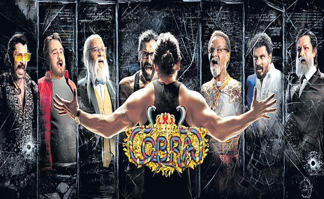 Vikram Cobra shooting to resume in December - Sakshi