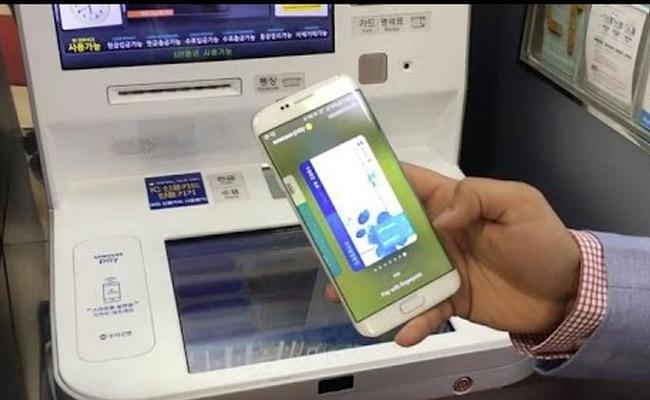 Banking on 5G: Talking ATMs and Touchless Tech on The Cards - Sakshi