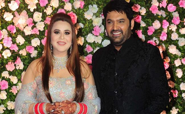 Kapil Sharma And Ginni Chatrath Blessed With Second Child Baby Boy - Sakshi