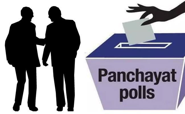 Candidates Settlements In AP Panchayat Elections - Sakshi