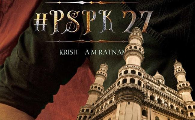 17th Century Charminar Set for Pawan Kalyan krish Movie - Sakshi