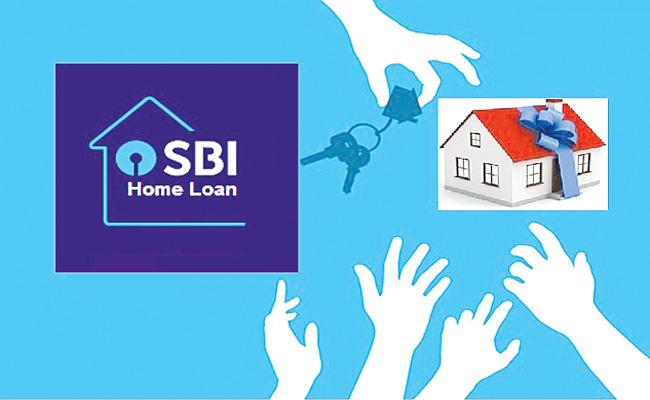 SBI achieves Rs 5 lakh crore in home loan business - Sakshi