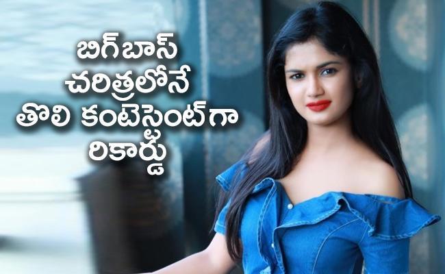 Ariyana Glory Became Princess Of Bigg Boss Telugu - Sakshi