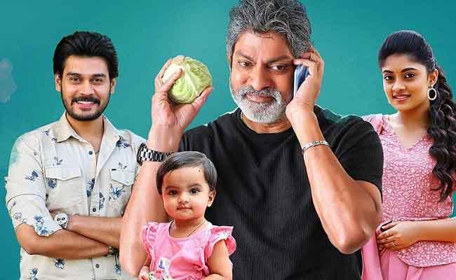 FCUK Movie Review, Rating, in Telugu, Jagapathi Babu - Sakshi