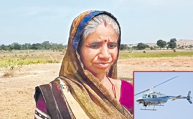 MP Woman Basanti Bai asks for loan from President Ramnath to buy helicopter - Sakshi