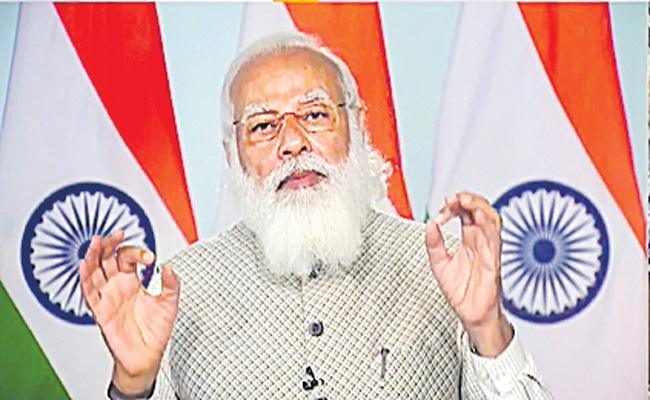 PM Narendra Modi to address NASSCOM Technology and Leadership Forum - Sakshi