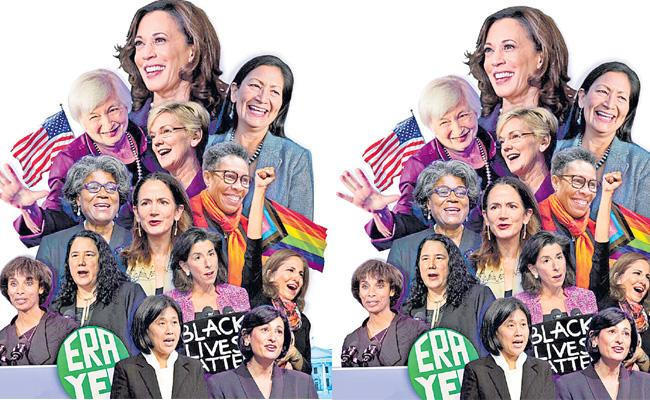 9 Women members Elected In the US House - Sakshi