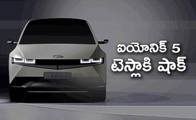 Hyundai Teases Ioniq 5 EV Interior - Sakshi