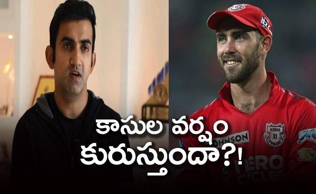 IPL Auction 2021 Gambhir Says RCB Looking For Someone Like Maxwell - Sakshi