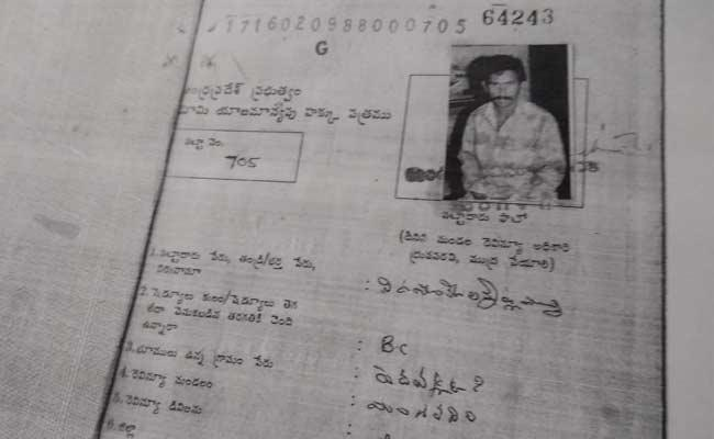 Priest Create Passbook In His Name For The Temple Land Worth Rs 4 Crore - Sakshi