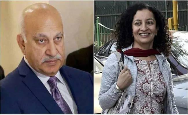 Sakshi Editorial On Sexual Harassment On Women