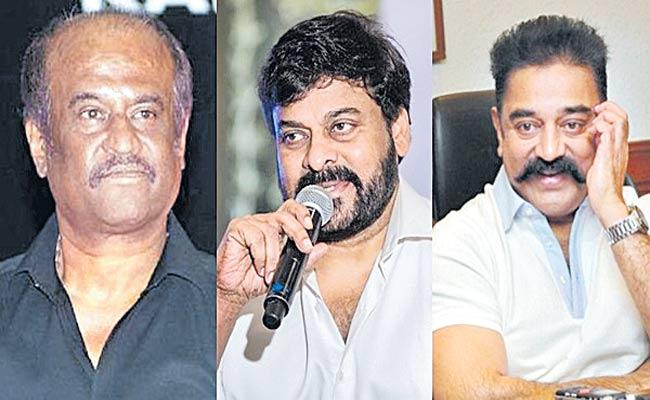 Laxmana Venkata koochi Article On Film Actors In Politics - Sakshi