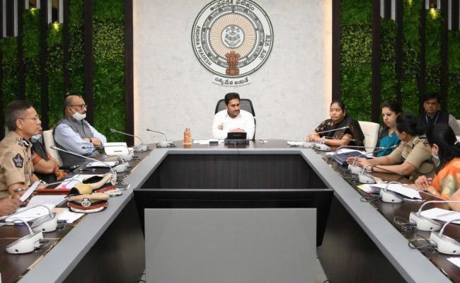 review by cm jagan on disha act - Sakshi