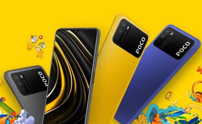 POCO M3 Released With Qualcomm Snapdragon 662 SoC - Sakshi