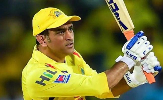 MS Dhoni Has Become First player To Earn Rs 150 Crores Salary IN IPL - Sakshi