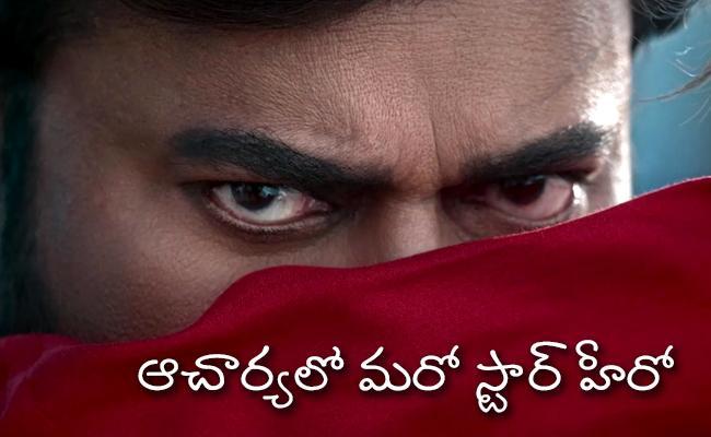 Is Kannada Star Sudeep Playing An Important Role In Acharya - Sakshi