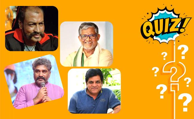 Cinema Quiz: Who Play Rugby Coach Character in SS Rajamouli Movie - Sakshi