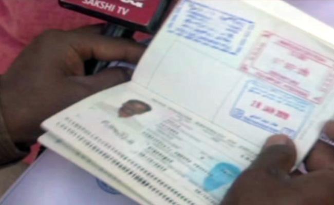 Bodhan Passports Case: Special Branch Police Investigation - Sakshi