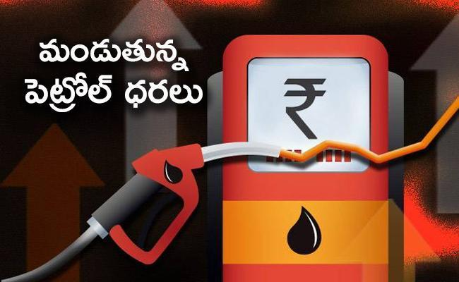 Today petrol diesel rates hiked 12th day row - Sakshi