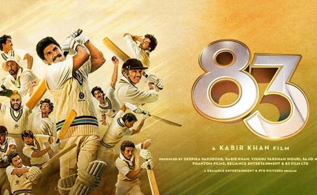 Ranveer Singh 83 Movie Release On June 4 - Sakshi