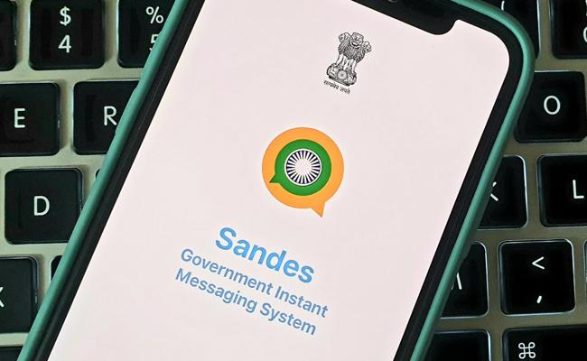 Sandes App Now Available For Download in India - Sakshi