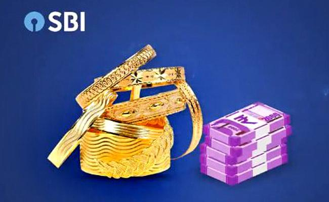SBI Gold Loan: Get Up To Rs 50 Lakh SBI Loan From Just a Missed Call - Sakshi