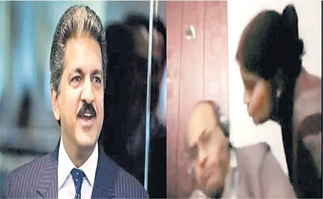 Anand Mahindra Nominates A women As Wife Of The Year, After She Tried To Kiss Her Husband On Zoom Call - Sakshi