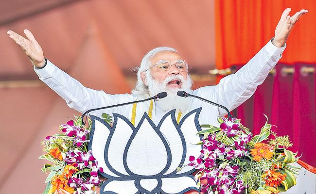 PM NARENDRA Modi attacks Mamata over cut money - Sakshi