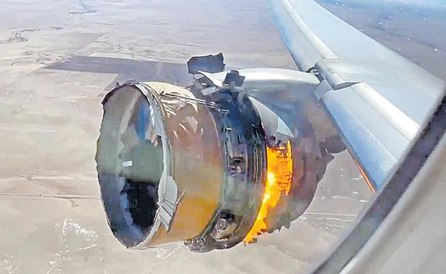 FAA Orders Inspections of Boeing 777s After Engine Failure on a United flight - Sakshi