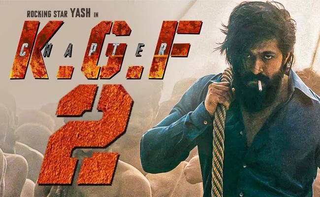 KGF Chapter 2 Telugu Rights Sold To Dil Raju For Record Price - Sakshi