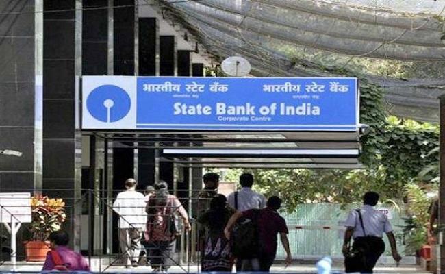 SBI Pension Loan Upto Rs 14 Lakh at Great Interest Rate - Sakshi
