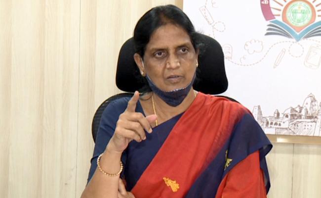 Schools Open In Telangana Says Sabitha Indra Reddy - Sakshi
