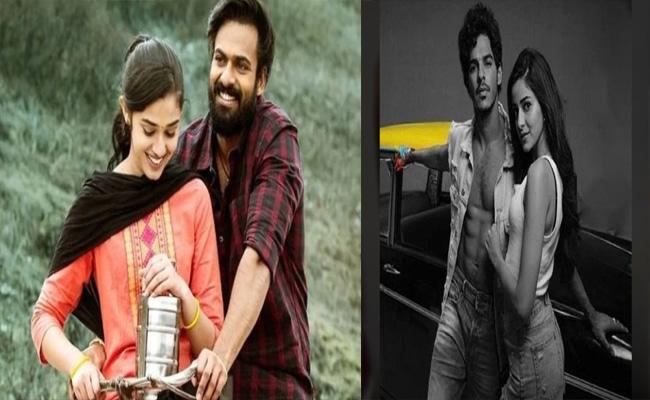 Ishaan Khatter And Ananya Pandey in Uppena Hindi remake - Sakshi