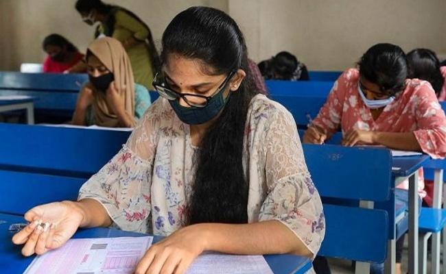 JEE Mains Examination Started - Sakshi