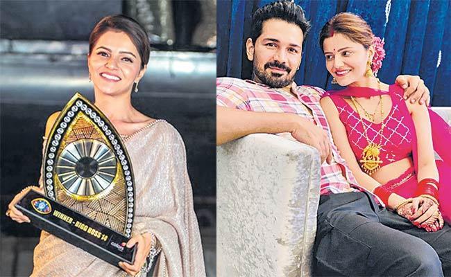 Rubina Dilaik On Winning Bigg Boss 14 - Sakshi