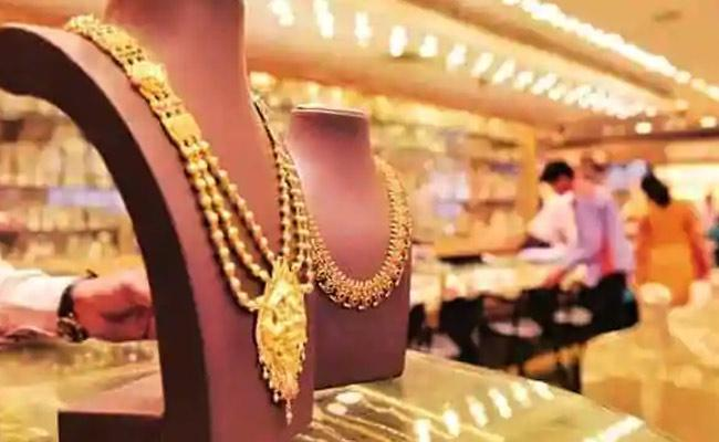 ToDay Gold and Silver Rates Hyderabad: Check Delhi Rates Here - Sakshi