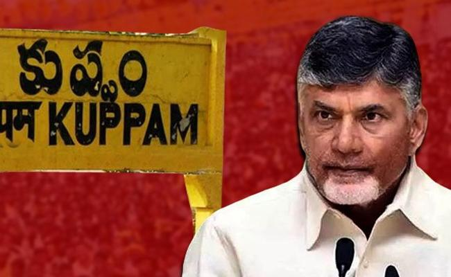 Activists Angry Over TDP Leaders Behavior In Chittoor District - Sakshi