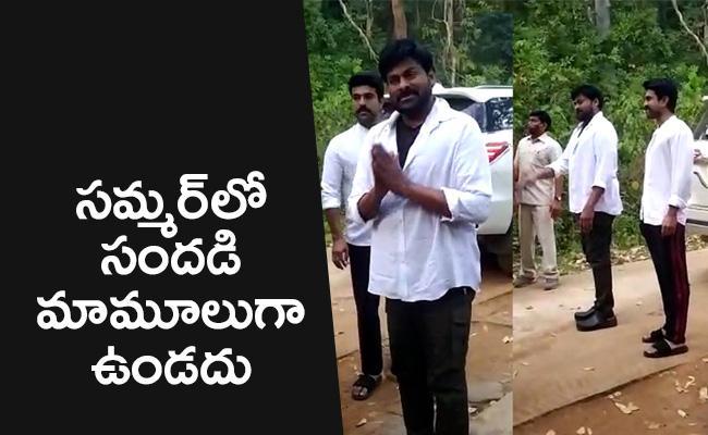 Viral Video: Ram Charan And Chiranjeevi Acharya Shooting In Maredumilli - Sakshi