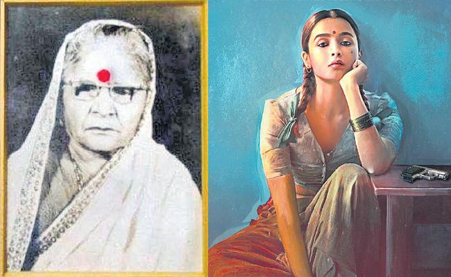 Sakshi Special Stoty About Alia Bhatt Gangubai Kathiawadi