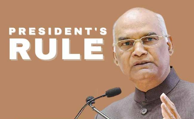 Union Cabinet approves President rule in Puducherry - Sakshi