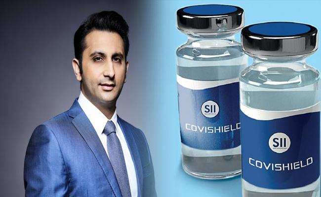 Ghana first foreign nation to receive Serum Covishield  - Sakshi