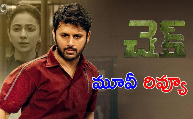 Nithiin Check Telugu Movie Review And Rating - Sakshi