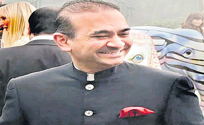 Nirav Modi can be extradited to India in PNB scam case - Sakshi