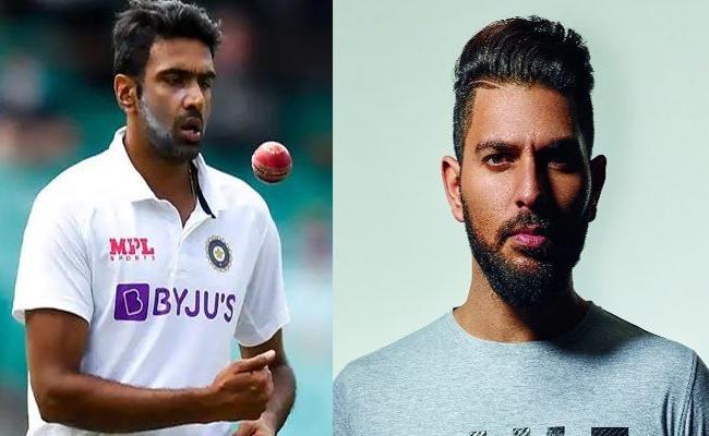 India vs England Ashwin Cryptic Tweet Leaves Fans Confusion - Sakshi