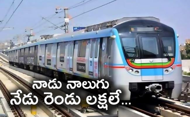 Hyderabad Metro Rail Service Not Change Its Timings After Lockdown - Sakshi