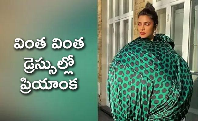 Priyanka Chopra Shares Hilarious Memes On Her Orb Dress - Sakshi