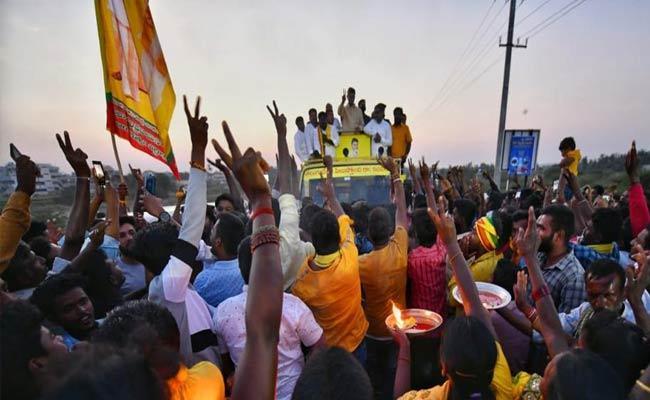 Chandrababu Begins Three Days Tour Of Kuppam - Sakshi