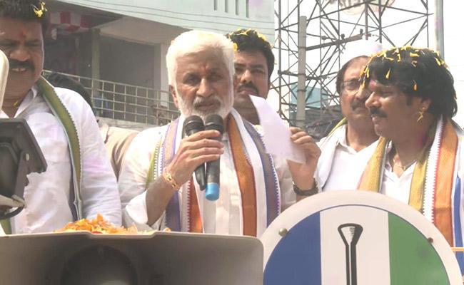 MP Vijayasai Reddy GVMC Election Campaign In Visakhapatnam - Sakshi